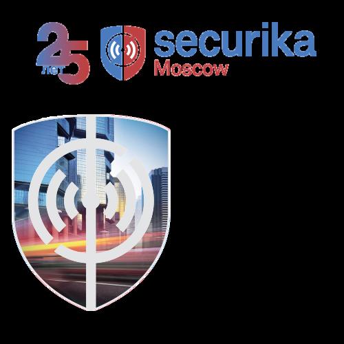 Securika 2019