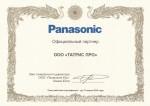 Panasonic сертификат